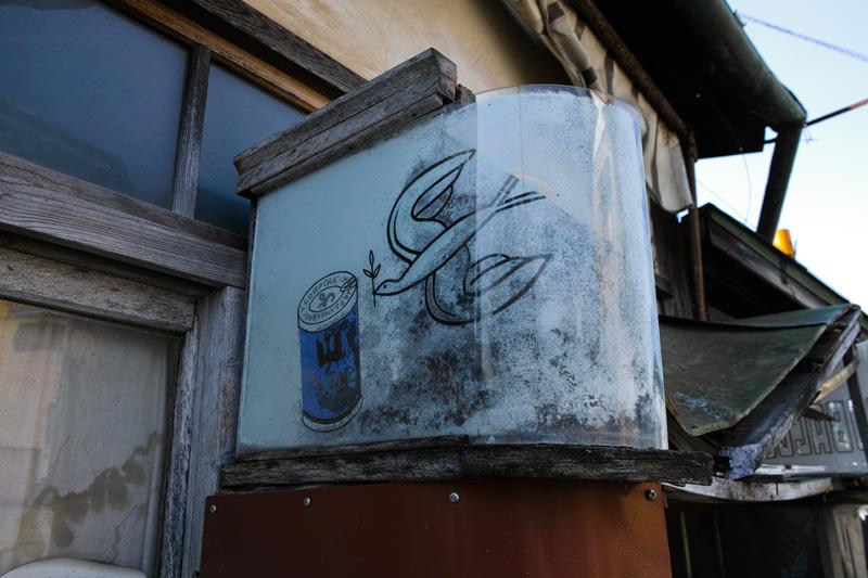 小諸六供の赤線青線タバコ屋9 (1)