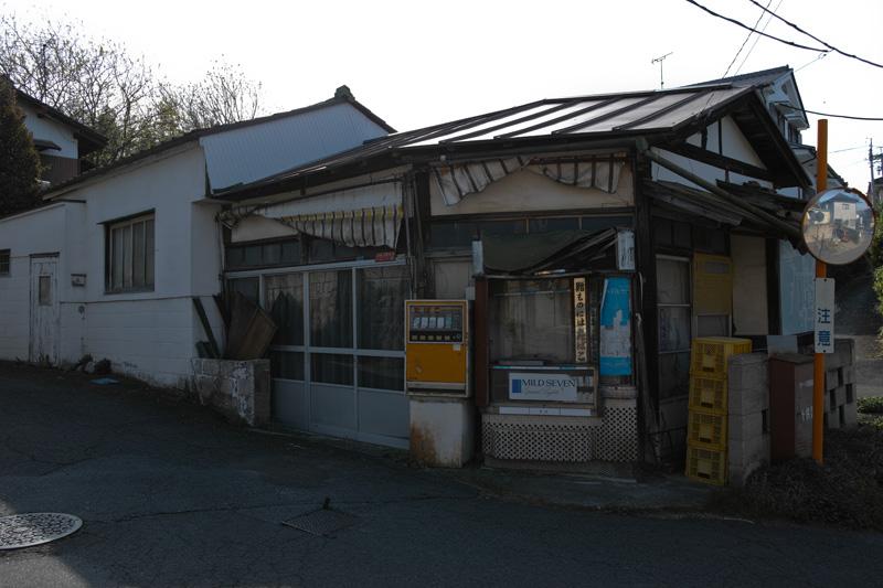 小諸六供の赤線青線タバコ屋2 (1)